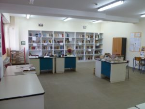 Δανειστική Βιβλιοθήκη ΕΠΑΛ Άνω Λιοσίων